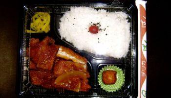 Viaje a Japon: Caja de bento