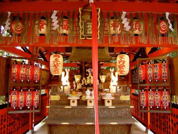 10 maneras de visitar Japón con poco dinero