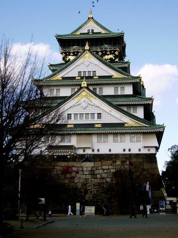 Viaje a Japon: Castillo Osaka