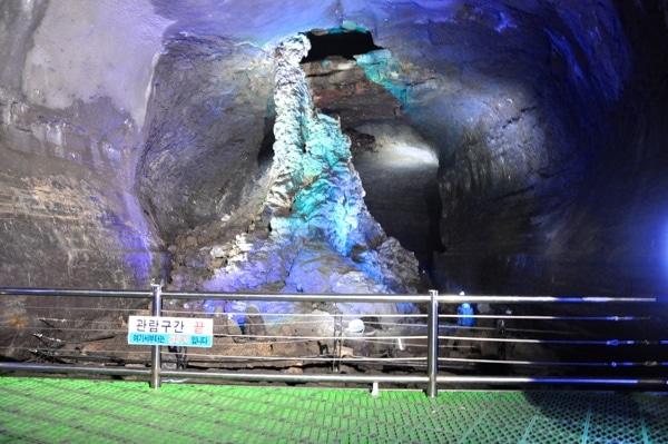 Tunel de lava en Jeju