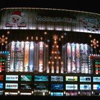 Dónde comprar los mejores gadgets electrónicos en Tokyo, Japón