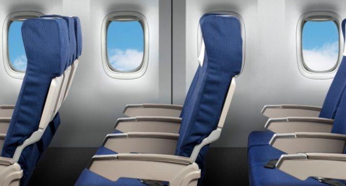 asientos vuelo categoria turista