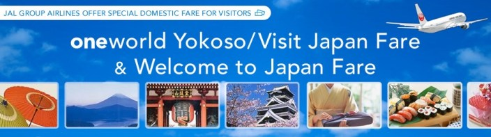 oneworld Yokoso/Visit Japan Fare.
