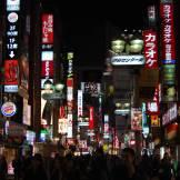 Tokyo, Japón