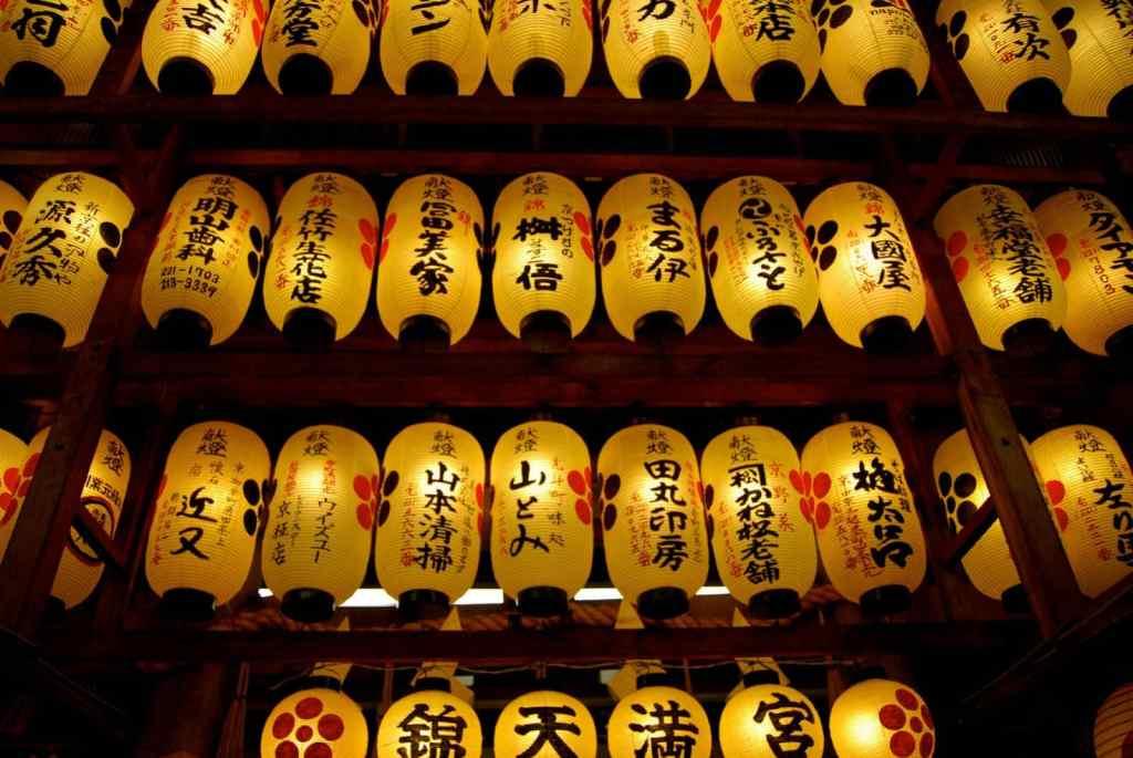 Guía de viaje a Japón en PDF