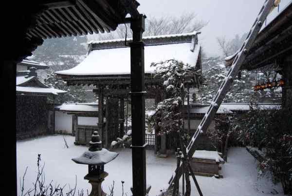 Koyasan en Japón