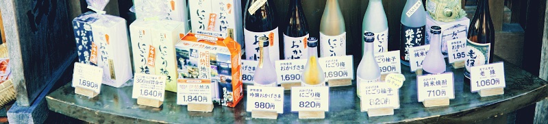 Las mejores mochilas y consejos para viajar a Japón: lo mejor de la semana