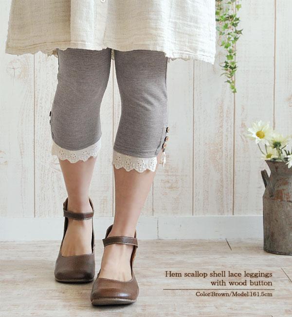 Stylish DIY Leggings