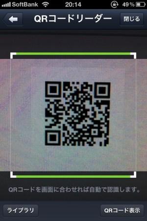 2c771172-s