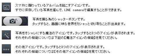 linecamera3