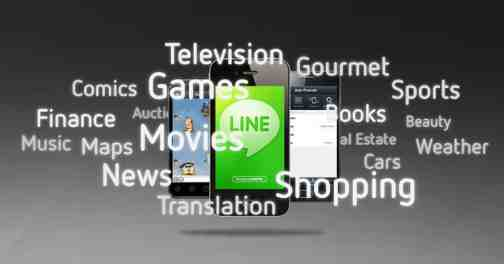 LineChannel-1
