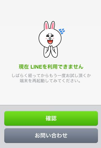 Evernote Camera Roll 20120921 153418