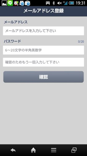 l_mm_line7-05