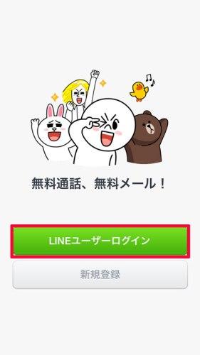 l_mm_line7-07
