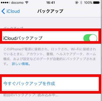 スクリーンショット 2015-11-29 10.55.20