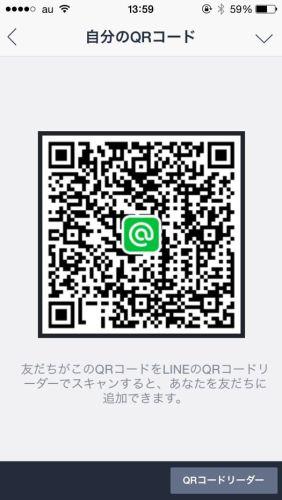 2015-02-15 13.59.20