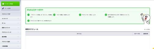 スクリーンショット(2015-02-18 10.34.27)