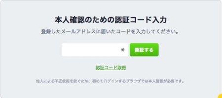 スクリーンショット(2015-02-18 10.31.19)