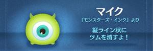 315x106xmaiku.jpg.pagespeed.ic.tG6MOHR8Bd