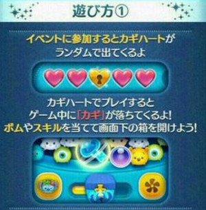 300x306x6gatsu-event2.jpg.pagespeed.ic.KK6mSxm7Rp