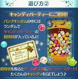 10gatsu-leek-event3