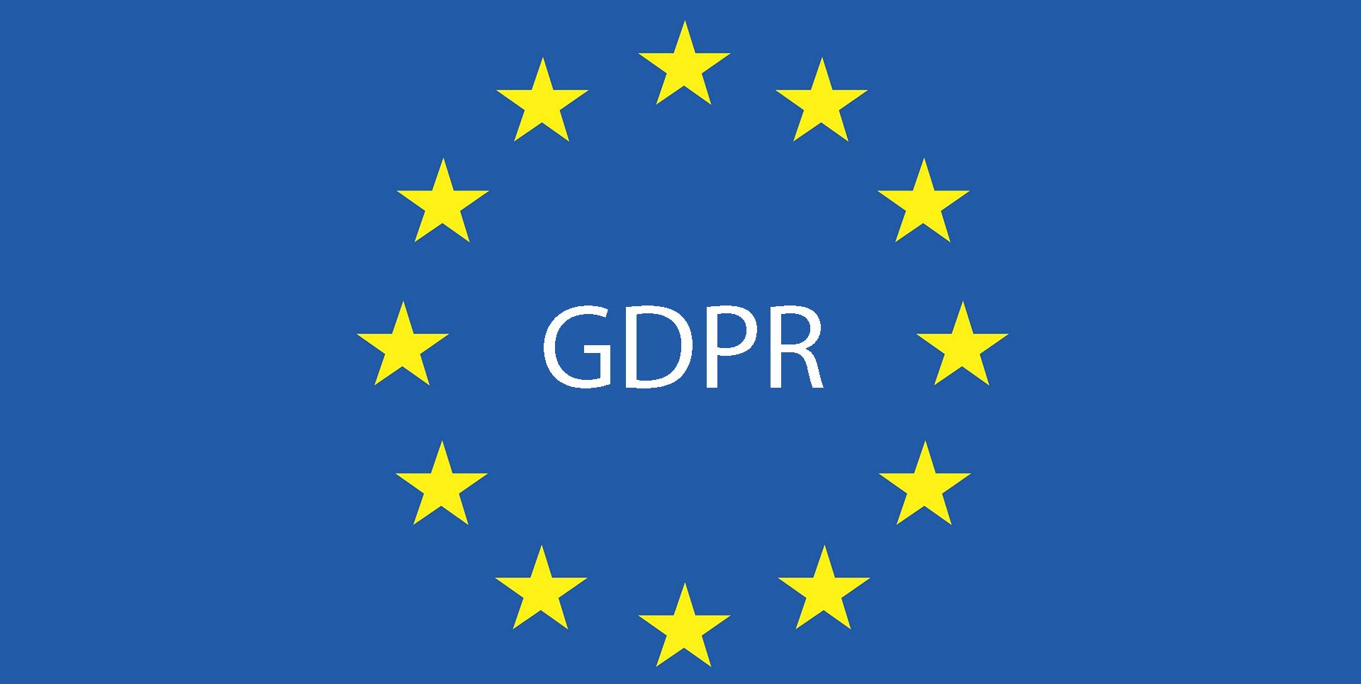 Често задавани въпроси за GDPR