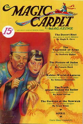 The magic carpet magazine cover