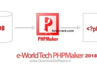 PHPMaker 2018 Cracked Full License key