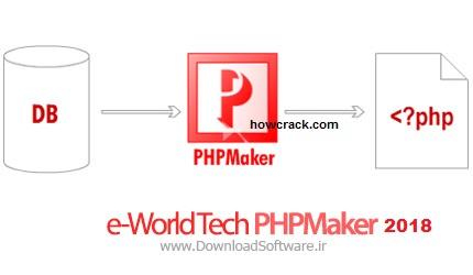 PHPMaker 2018 Cracked Full License key