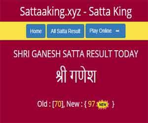 Shri Ganesh Satta King