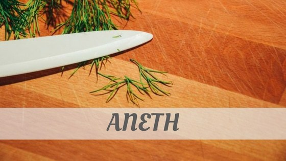 How To Say Aneth