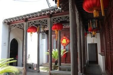 Wejście do Świątyni Dajingguandi