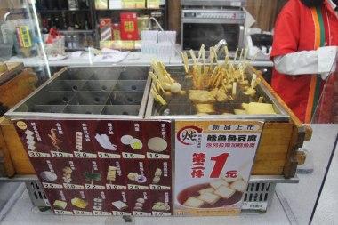 Ale typowo chińskie przekąski kupisz nawet w kiosku
