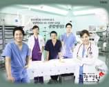 General Hospital 2