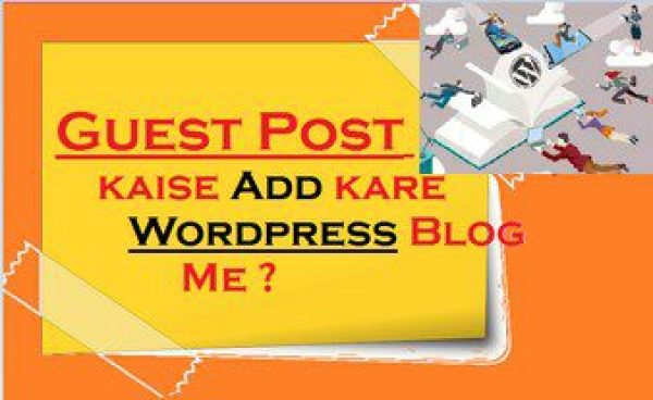 how to add about me to wordpress