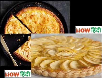 Pastry Base Par Apple Or Badam Kaise Bnaye Recipe Hindi