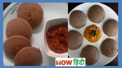 Raagi idali bnane Ki Vidhi रागी इडली कैसे बनाते हैं How Recipe Raagi idali