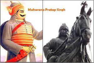 Maharana Pratap Biography in Hindi  महाराणा प्रताप का जीवन परिचय