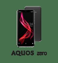 AQUOS zero