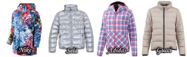 Sport style down jackets Fall Winter 2015 2016
