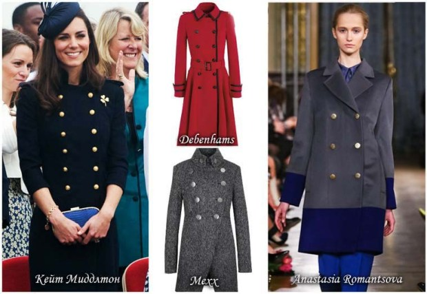 Greatcoat in English classic style