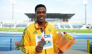 Gift Leotlela out of dream 100m