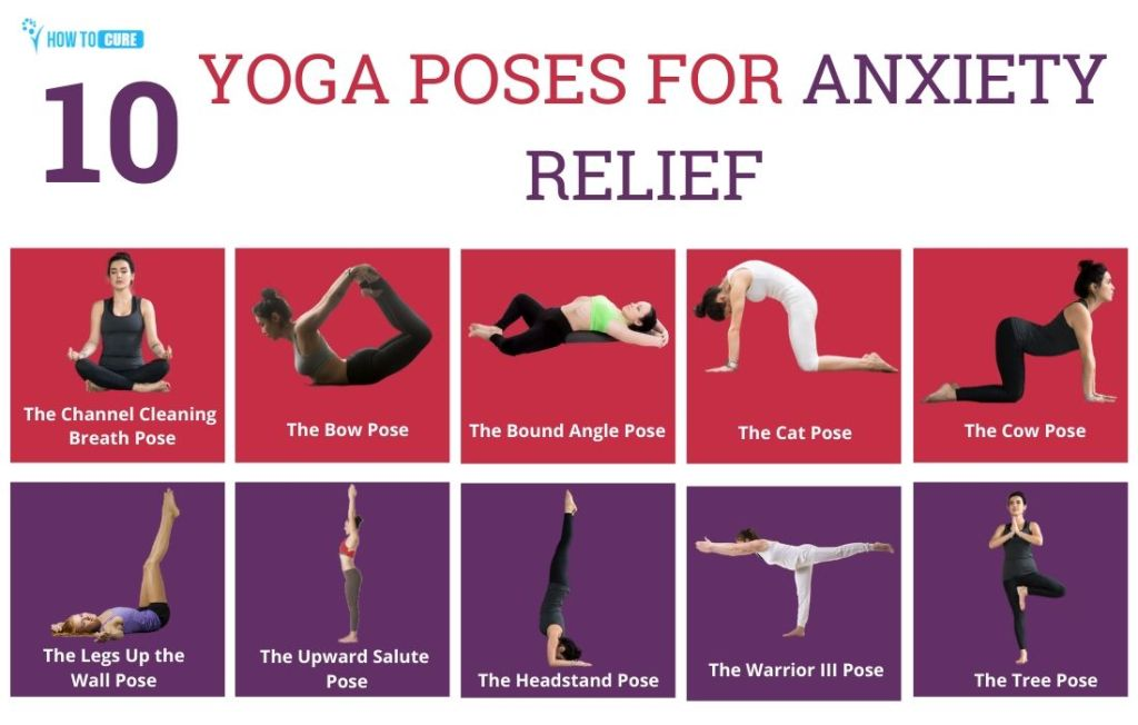 YOGA POSES FOR ANXIETY RELIEF