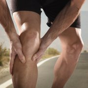 supplements for muscle pain