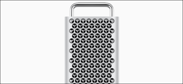 New Mac Pro chassis on gray background