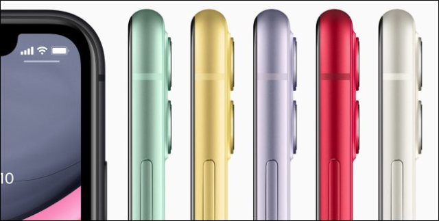 Apple iPhone 11 in different colors