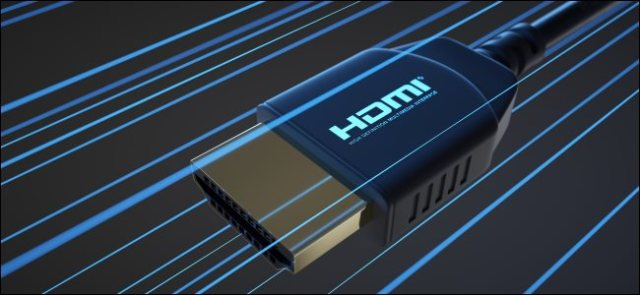 An HDMI connector with blue lines indicating the speed.