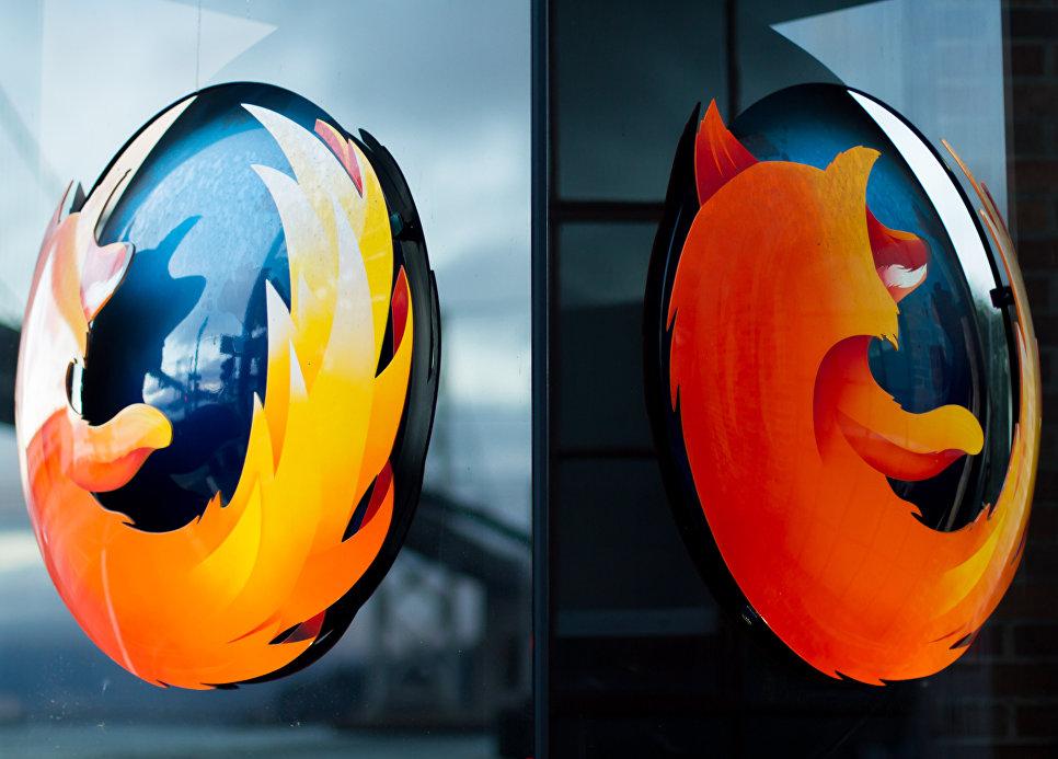 Firefox fixed 0-day vulnerabilities
