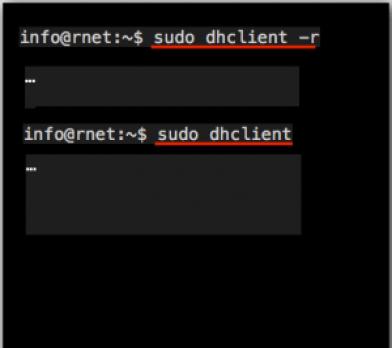 Linux / UbuntuリリースおよびIPの更新