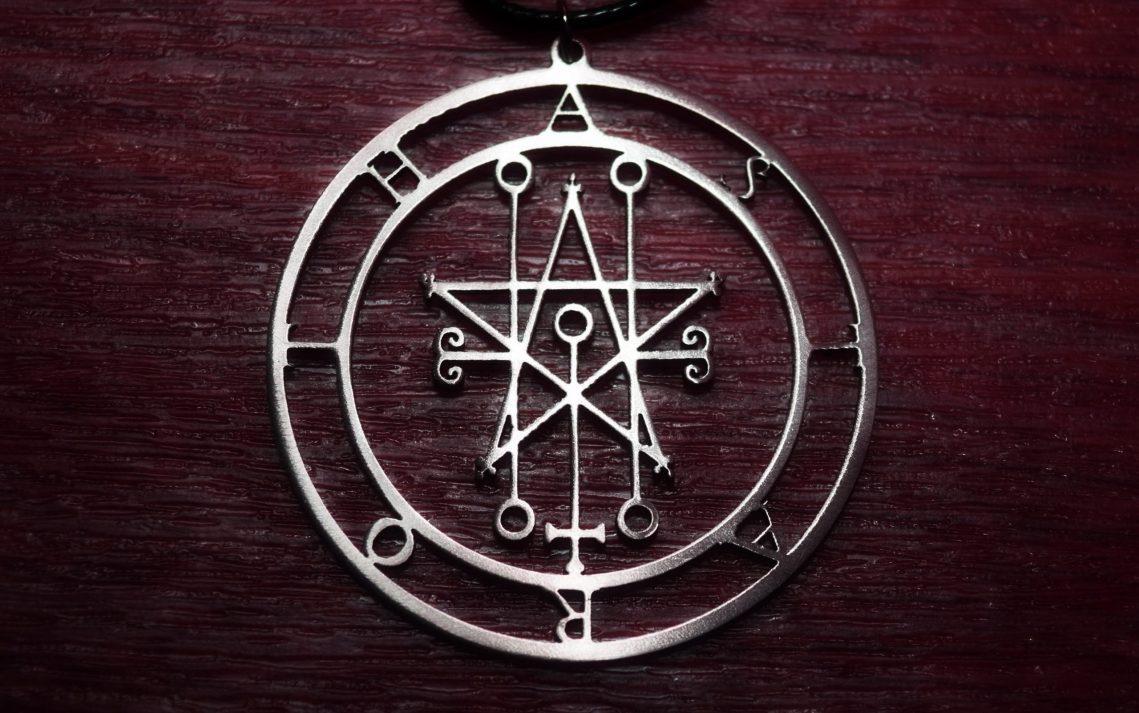 Astaroth hides management servers